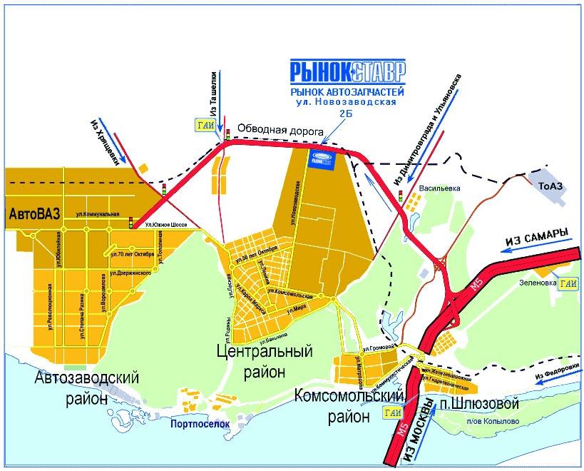 Тольятти. Схема проезда